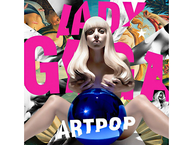 Lady Gaga - Artpop pop up in New York and Los Angeles