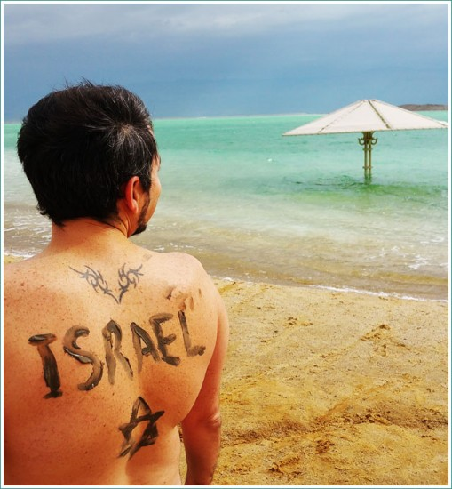 Dead Sea - Mud Bath - Israel