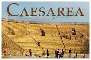 MY-GAY-TRAVEL-EXPERIENCE-caesarea-israel-GAY-TRAVEL-ADVICE-1