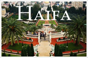 MY-GAY-TRAVEL-EXPERIENCE-haifa-GAY-TRAVEL-ADVICE-3