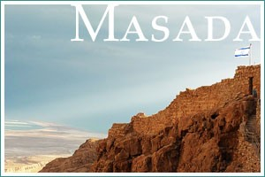 MY-GAY-TRAVEL-EXPERIENCE-masada-GAY-TRAVEL-ADVICE