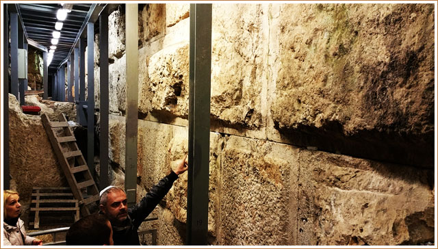 Western Wall at Temple Road Ascent