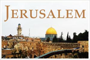 Israel – My Gay Travel Experience