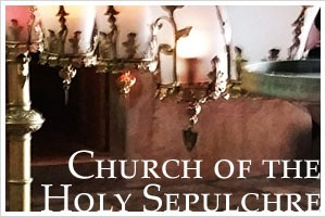 my-gay-travel-experience-church-of-the-holy-sepulchre-jerusalem-gay-travel-advice-2
