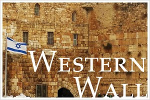 western-wall-jerusalem-gay-travel-advice-2