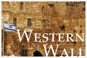 My Gay Travel Experience – Jerusalem – Israel