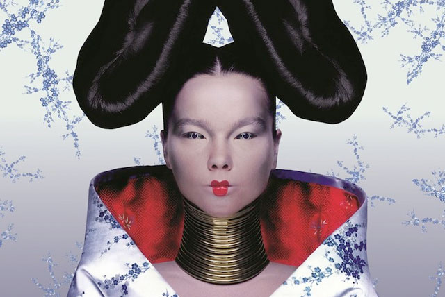 New York - Bjork exhibition at the MoMA